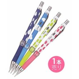 パターンデザインシャープペン/1本売り