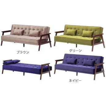 ソファ クッション2個付きソファベッド 3人掛けソファ 布張り ミラノ 開梱設置