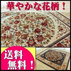 ラグ 4.5畳 用 高級 ウィルトン織 絨毯 240×240 ネイビー ラグマット
