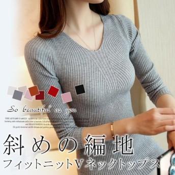 Vネックトップス ニットセーター ニット トップス 長袖 無地 シンプル Vネック 細いリブ編み 全9色