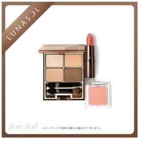 LUNASOL ルナソル スキンモデリングアイズキット 2015 カネボウ KANEBO Skin Modeling eyes kit 2015