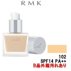 B品箱損傷 RMK リクイドファンデーション 30ml 102 SPF14 PA++