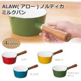 ALAW(アロー) ノルディカ ミルクパン レッド 家事用品 鍋(パン)
