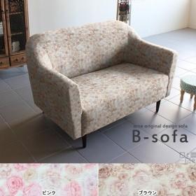 ソファ 可愛いコンパクトソファー 2人掛け花柄 ピンク ダイニングソファー おしゃれ リビングソファ 日本製