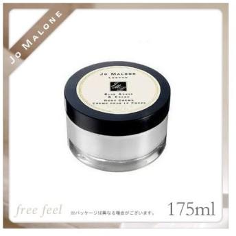 ジョーマローン ブルーアガバ&カカオ ボディクレーム 175ml JO MALONE Blue Agava & Cacao Body Cream 175ml