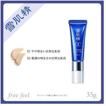 KOSE 雪肌精 ホワイトCCクリーム 01 やや明るい自然な肌色 SPF50+/PA++++ コーセー