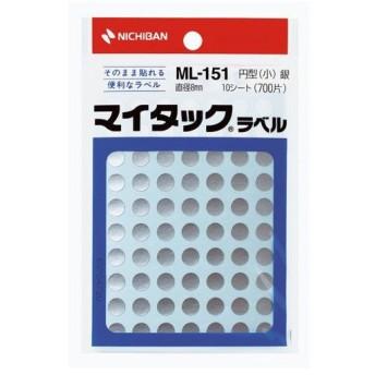 マイタック カラーラベル ML-151 銀 8mm