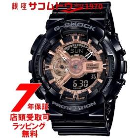 カシオ CASIO 腕時計 G-SHOCK ウォッチ ジーショック GA-110MMC-1AJF