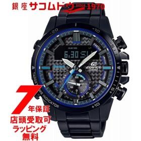CASIO カシオ EDIFICE エディフィス 腕時計 ウォッチ タフソーラー ECB-800DC-1AJF メンズ