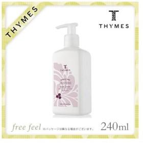 タイムズ ハンドローション 240ml テンプルツリージャスミンTHYMES Hand Lotion 8.25 fl oz Temple Tree Jasmine
