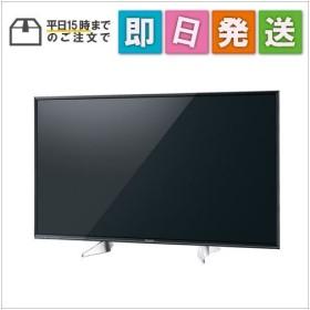 [プレミアム会員 ポイント10倍]TH49EX750 パナソニック 49V型 4K対応 液晶 テレビ VIERA TH-49EX750 HDR対応 TH49EX750
