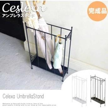 Celexa セレクサ アンブレラスタンド (傘立て スチール ブラック 玄関収納 アンティーク ガーリー 可愛い スチール おすすめ)