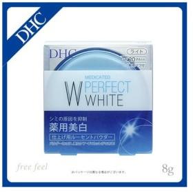 DHC 薬用 PW パーフェクトホワイト ルーセントパウダー ライト 自然な明るさの肌色 SPF20・PA++ 薬用おしろい 8g ディーエイチシー 医薬部外品