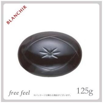 カネボウ ブランシール ウォッシュコンディショナー(レフィル)125g [洗顔石鹸] BLANCHIR 医薬部外品