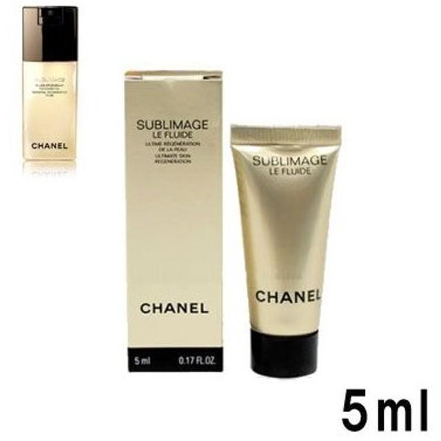 CHANEL(シャネル) サブ リマージュ ラ フルイド 5ml (ミニ)  乳液・クリーム  CHANEL