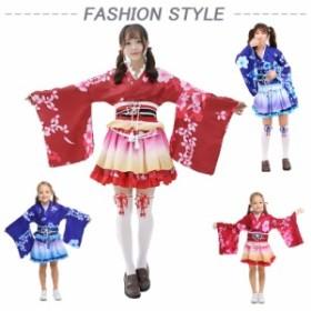 着物ドレス 花魁ドレス 和服コスプレ コスチューム 女の子 豪華 浴衣 演劇 舞台衣装 スカート公演服変装 万聖節