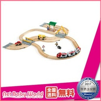 送料無料 レール&ロードトラベルセット ブリオ 木製 おもちゃ 汽車 レールセット 木製レール