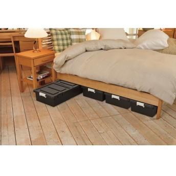 ベッド下収納ボックス2個組 bed2P-DBR