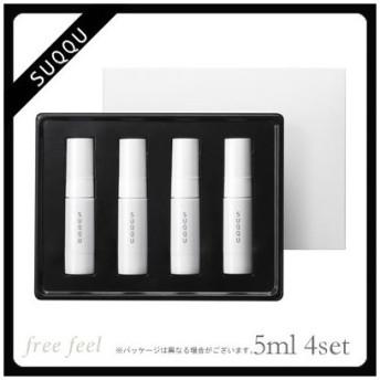 SUQQU ホワイトニング コンセントレイト 5ml × 4本 [ 美容液 ] 国内正規品 スック