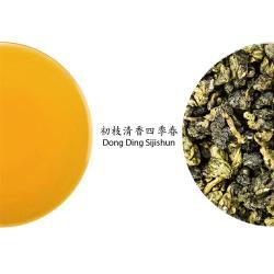 好茶事-初枝四季春茶(牛皮紙袋裝)