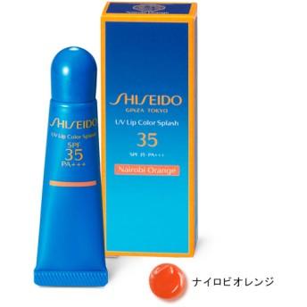 SHISEIDO 資生堂 UVリップカラースプラッシュ マイアミピンク レディース