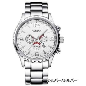 Curren カレンダー品質合金バンド水晶手首腕時計シルバー メンズ スポーツ軍事