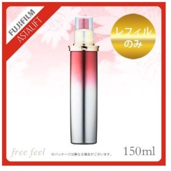 FUJIFILM アスタリフト ホワイトローションe 150ml (レフィルのみ) [ 化粧水 ] アスタリフト ASTALIFT 富士フイルム