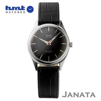 HMT 腕時計 JANATA ジャナータ コッパ H.JA.34.BKS.L 【正規品】 ※ファインボーイズ時計6月号記載モデル ブラック文字板/ブラックベルト