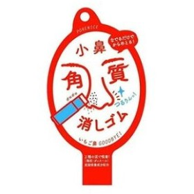 【3個まで(定形外郵便)】ポアナイス 小鼻角質消しゴム(1コ)