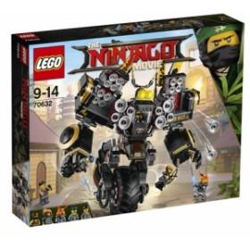 送料無料 LEGO 70632 ニンジャゴー コールのクラッシャーメカ おもちゃ こども 子供 レゴ ブロック 9歳~