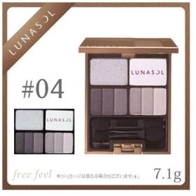 LUNASOL ルナソル フェザリースモーキーアイズ #04 スモーキーバイオレット Smoky Violet 7.1g [ アイシャドウ ] [ カネボウ KANEBO ]