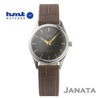 HMT 腕時計 JANATA ジャナータ コッパ H.JA.34.BKG.L 【正規品】 ※ファインボーイズ時計6月号記載モデル ブラック文字板/ブラウンベルト