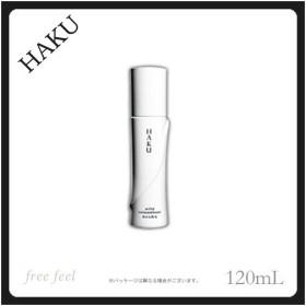 資生堂 HAKU アクティブメラノリリーサー 薬用 美白化粧水 120ml SHISEIDO 医薬部外品