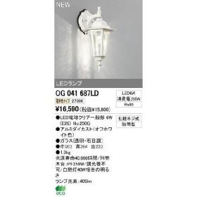 オーデリック ODELIC OG041687LD LEDポーチライト ポイント10倍