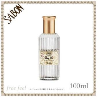 サボン ボディ オイル Vanilla バニラ 100ml [ ボディオイル ] SABON
