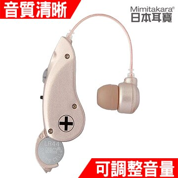 耳寶 Mimitakara 6B51 【台灣製原廠公司貨】 耳掛型 集音器 輔聽器 (1入)