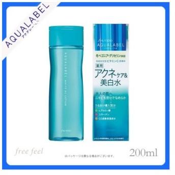 資生堂 アクアレーベル アクネケア&美白水 (化粧水) 200ml SHISEIDO AQUALABEL 医薬部外品
