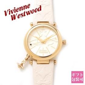 ヴィヴィアンウエストウッド 腕時計 レディース 時計 クリーム VWVV006WHWH オーブ 革ベルト シンプル