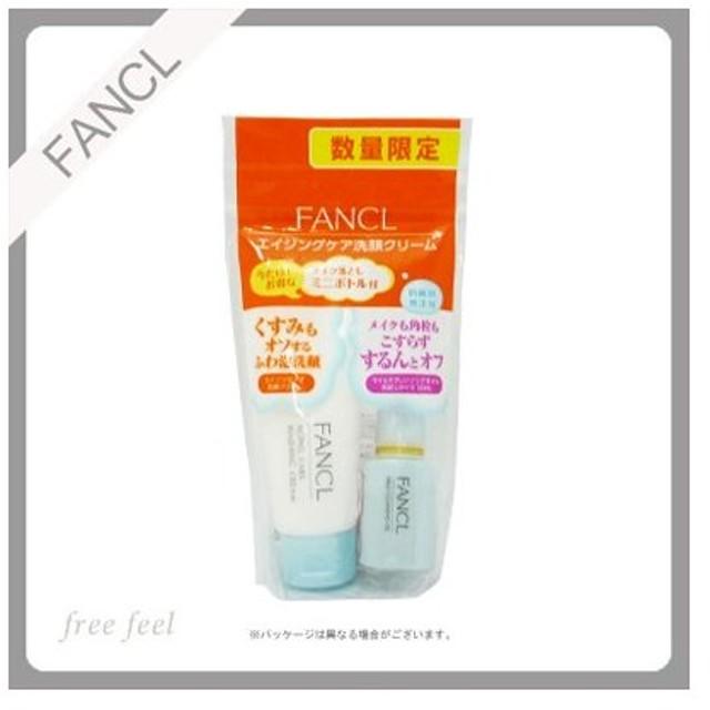 ファンケル エイジングケア洗顔クリーム 90g (マイルドクレンジング オイル 20ml 付き) 【FANCL】