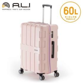 マックスボックス MAXBOXスーツケース60L ALI-1601LPK 60L ライトピンク スーツケース トラベル 旅行