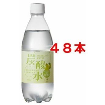 【訳あり】国産 天然水仕込みの炭酸水 ラフランス(500mL48本入)[炭酸飲料]【送料無料】