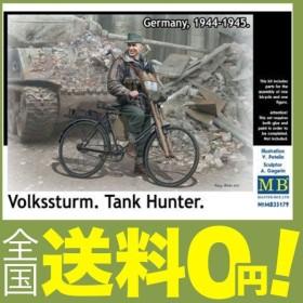 マスターボックス 1/35 独 国民突撃隊1体-タンクキラー+軍用自転車エッチングパーツ