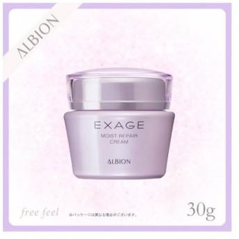 アルビオン エクサージュ モイストリペア クリーム 30g[保湿クリーム] ALBION EXAGE MOIST REPAIR CREAM