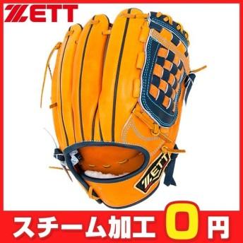 ZETT/ゼット 軟式グラブ グローブ プロステイタス 源田モデル 限定 (軟式内野手用) BRGB30736-5629