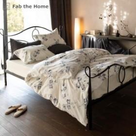 掛け布団カバー シングル Botanica 綿100% /Fab the Home(ファブザホーム) コンフォーターカバー 【CPNG★】