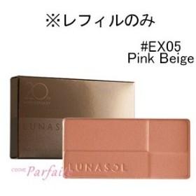 チーク ルナソル -LUNASOL- カラーリングシアーチークス(レフィル) #EX05 Pink Beige 7.5g メール便対応