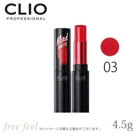 CLIO クリオ マッド マット リップ [#03 RED SUPREME] 4.5g [口紅] 韓国コスメ
