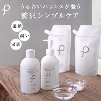 化粧水 乳液【プリュ うるおい化粧水ミルクセット[シルクローション+プラセンタミルク]】詰め替え パウチ ボトル [TM][通]※この商品はセット販売です