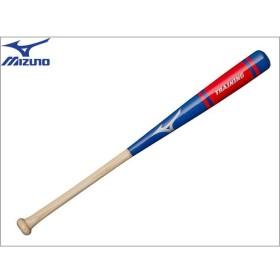 ミズノ 野球 少年用 打撃可トレーニングバット(木製) 限定 1CJWT13480-1462