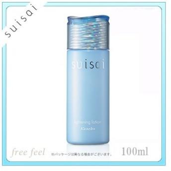 カネボウ スイサイ タイトニング ローション 100ml(化粧水) 医薬部外品 kanebo suisai